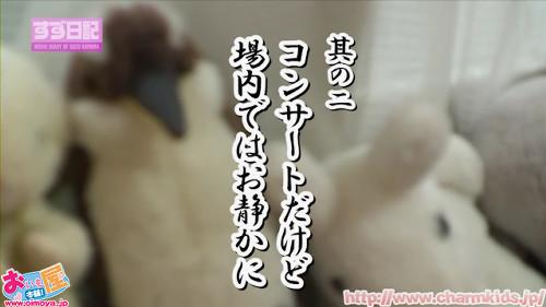 f:id:oimoya:20130627160547j:image
