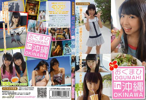 f:id:oimoya:20130722140135j:image