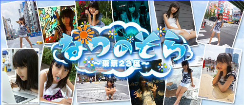 f:id:oimoya:20130812180120j:image