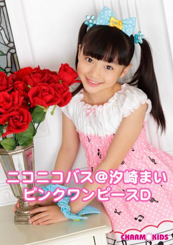 f:id:oimoya:20130919120256j:image