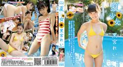 f:id:oimoya:20131002133832j:image