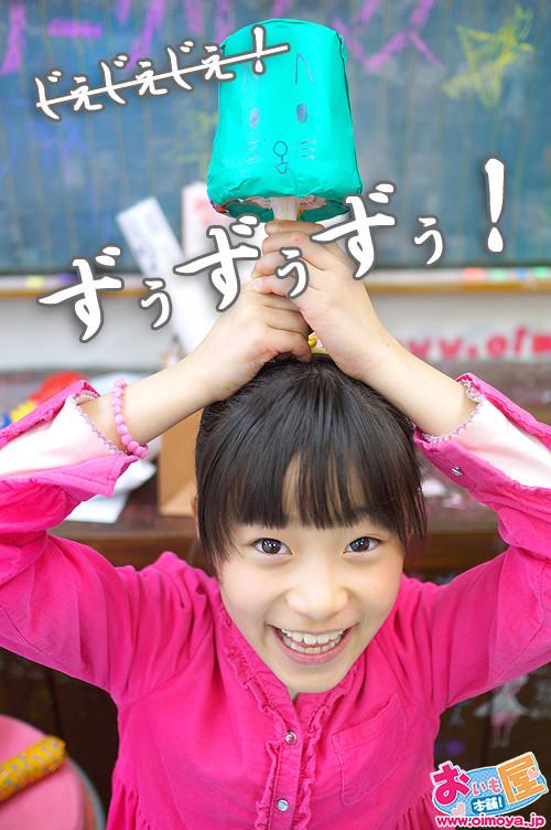 f:id:oimoya:20131202193100j:image