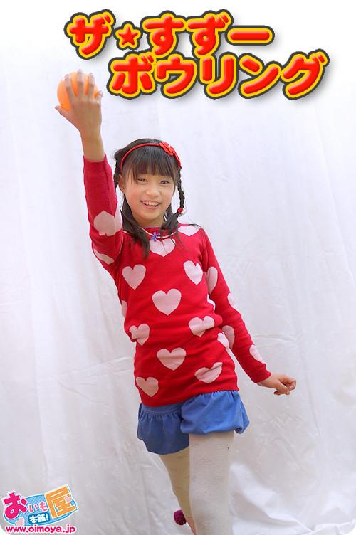 f:id:oimoya:20140216200526j:image