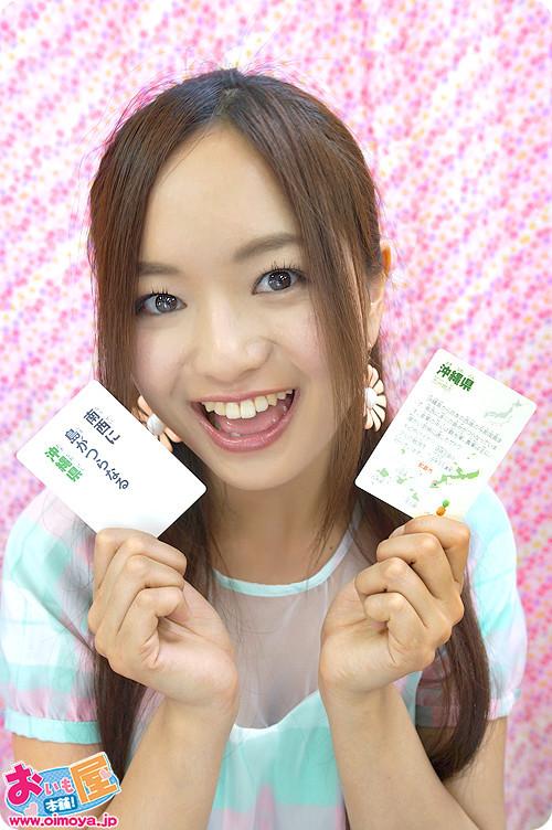 山中真由美☆4YouTube動画>5本 dailymotion>1本 ->画像>2546枚