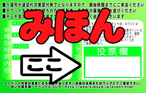 f:id:oimoya:20140520183254j:image