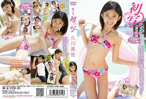f:id:oimoya:20140710141016j:image