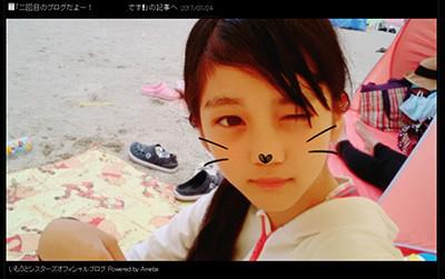 f:id:oimoya:20170725211025j:image