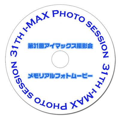 f:id:oimoya:20171201221334j:image
