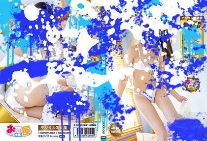 【美尻美脚微乳】近藤あさみ Part19【Tバック解禁】 ->画像>468枚