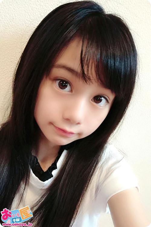 f:id:oimoya:20190521190617j:plain