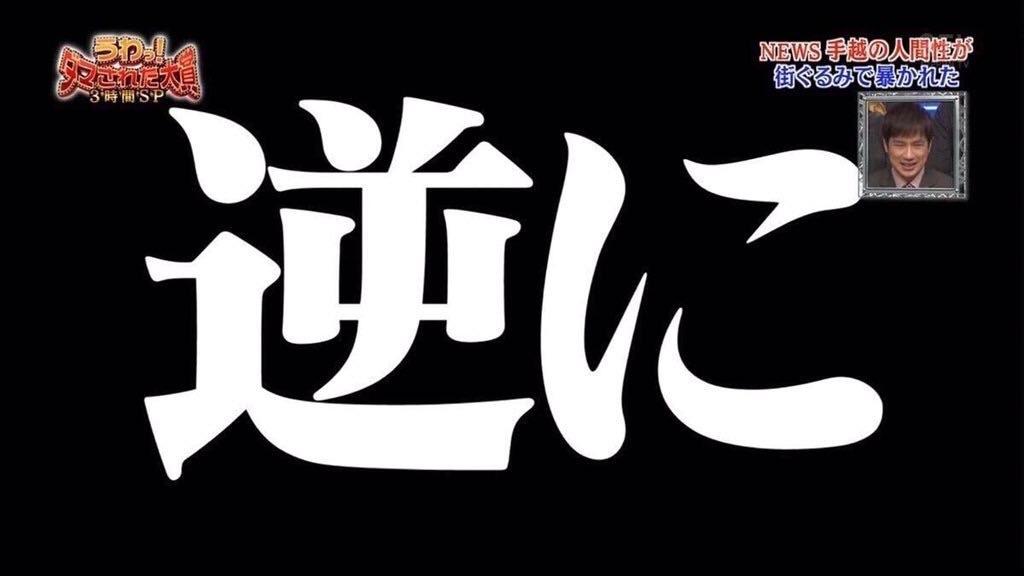 f:id:oinari_san4k:20161111203341j:image