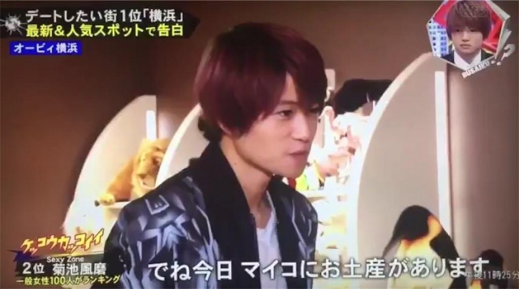 f:id:oinari_san4k:20161212215814j:image