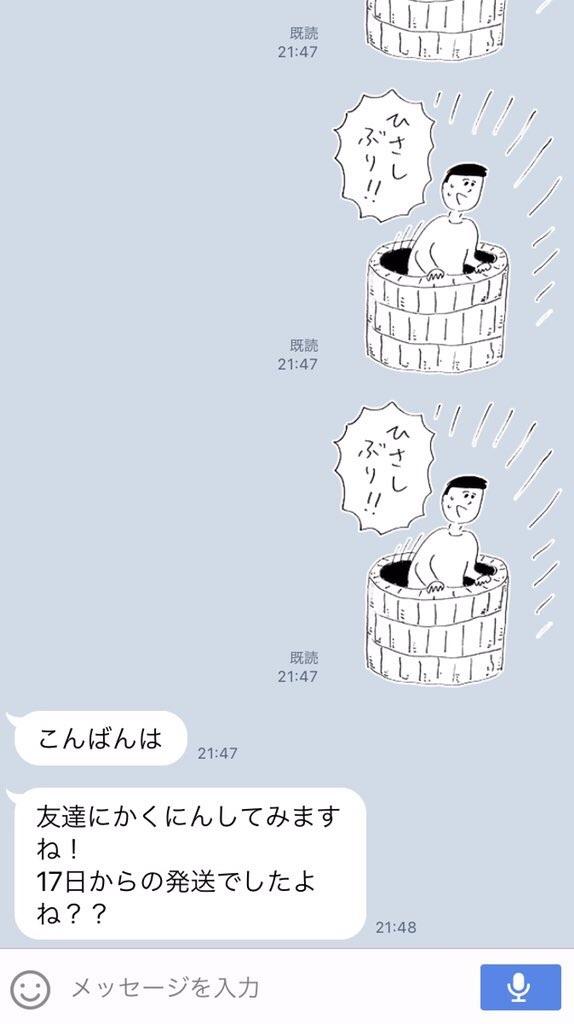 f:id:oinari_san4k:20170610234423j:image