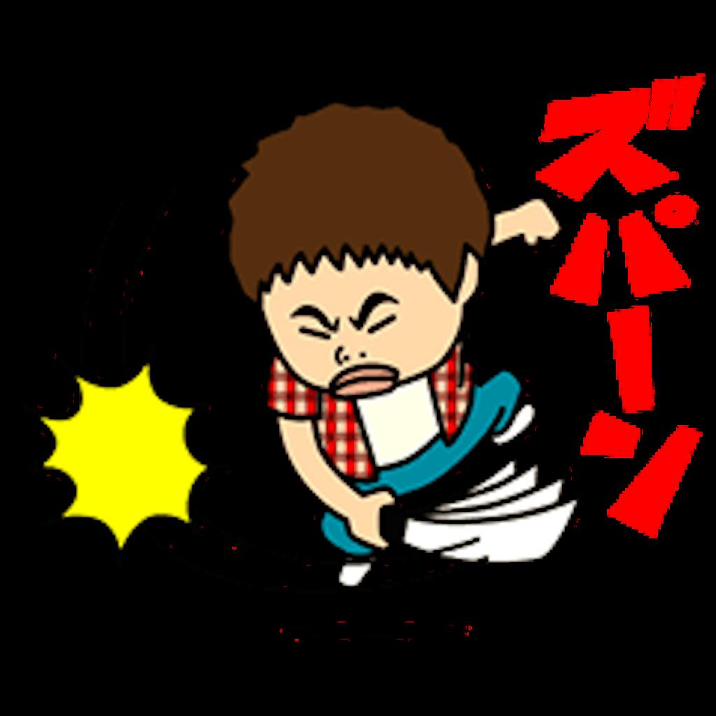 f:id:oinari_san4k:20170610235703p:image