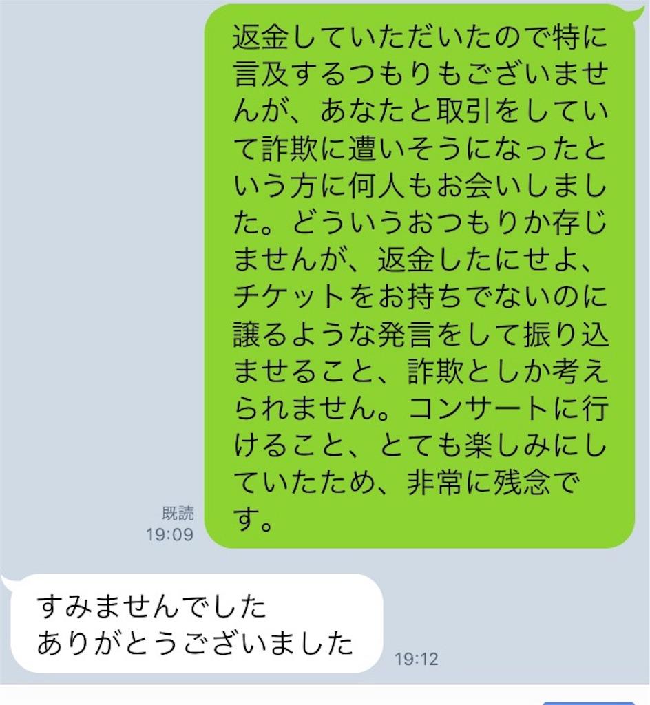 f:id:oinari_san4k:20170610235917j:image
