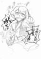 こんな鶴姫ちゃんはいやだ
