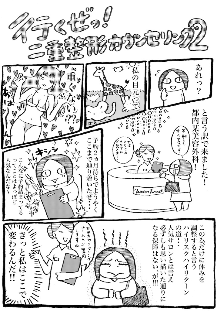 f:id:oinumaharuka:20190520160122j:image