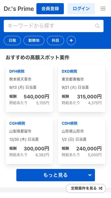 f:id:oinume:20210820144805p:plain