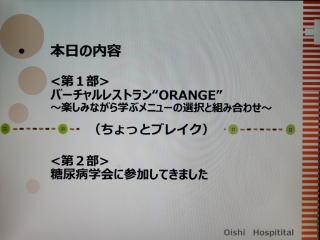 f:id:oishi-hp:20170919100145j:plain