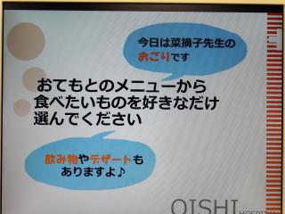 f:id:oishi-hp:20170919100208j:plain