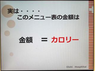 f:id:oishi-hp:20170919100413j:plain