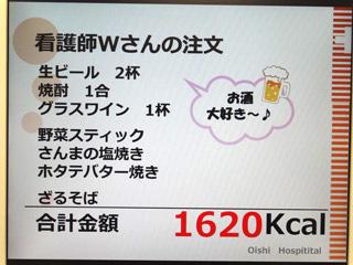 f:id:oishi-hp:20170919100513j:plain