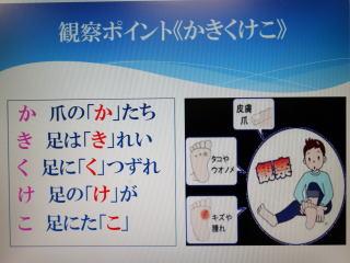 f:id:oishi-hp:20170919110240j:plain