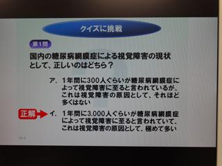 f:id:oishi-hp:20170919112808j:plain