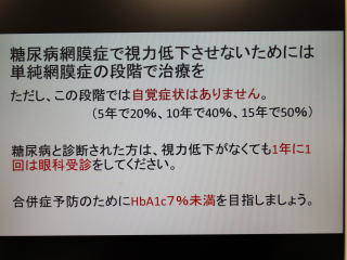 f:id:oishi-hp:20170919112929j:plain
