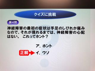 f:id:oishi-hp:20170919113237j:plain