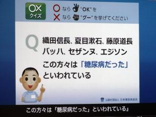 f:id:oishi-hp:20170920131710j:plain