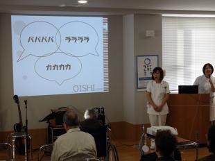 f:id:oishi-hp:20170920132147j:plain