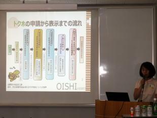 f:id:oishi-hp:20170920133015j:plain