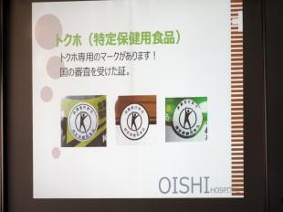 f:id:oishi-hp:20170920140041j:plain