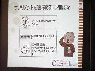 f:id:oishi-hp:20170920140121j:plain