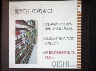 f:id:oishi-hp:20170920140125j:plain