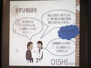 f:id:oishi-hp:20170920140312j:plain