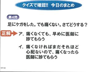 f:id:oishi-hp:20170922100023j:plain
