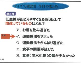 f:id:oishi-hp:20170922100038j:plain