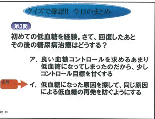 f:id:oishi-hp:20170922100322j:plain