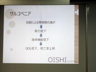 f:id:oishi-hp:20170925111718j:plain