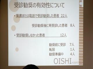 f:id:oishi-hp:20170925132016j:plain