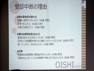 f:id:oishi-hp:20170925132204j:plain