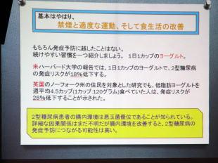 f:id:oishi-hp:20170926122217j:plain