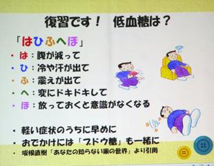 f:id:oishi-hp:20170926122519j:plain