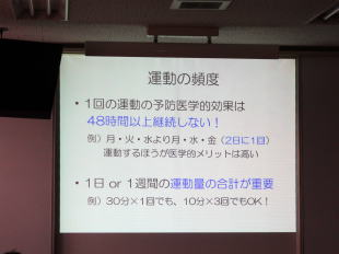f:id:oishi-hp:20170928100611j:plain