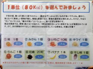 f:id:oishi-hp:20170928100752j:plain