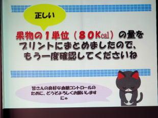 f:id:oishi-hp:20170928100855j:plain