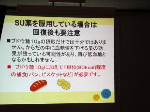 f:id:oishi-hp:20171011131435j:plain