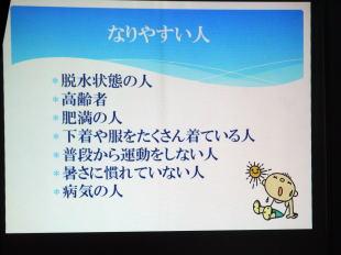 f:id:oishi-hp:20171011131656j:plain